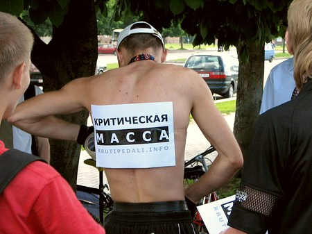 critical_mass_grodno_24-06-06_04